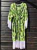 Женская красивая пляжная накидка с пальмовыми листьями