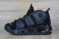 Кроссовки мужские в стиле Nike Air More Uptempo x Supreme код товара OD-1494. Черные