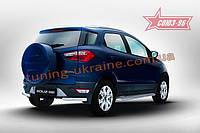 Защита задняя уголки d60 Союз 96 на Ford EcoSport 2014