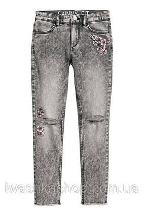 Сірі рвані джинси скінні з потертостями і вишивкою для дівчаток 12 - 13 років, H&M р. 158