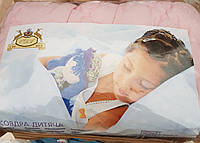 Детское одеяло 140*110.Полиэфирное волокно.