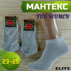 Демисезонные носки женские серые Мантекс 23-25 размер НЖД-021008