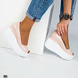 Туфли с открытыми пальчиками.