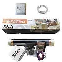 Инфракрасный теплый пол, комплект с терморегулятором 4,5м2
