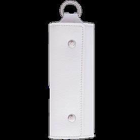 Ключница белая (эко-кожа)