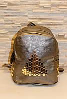Модный бронзовый женский рюкзак