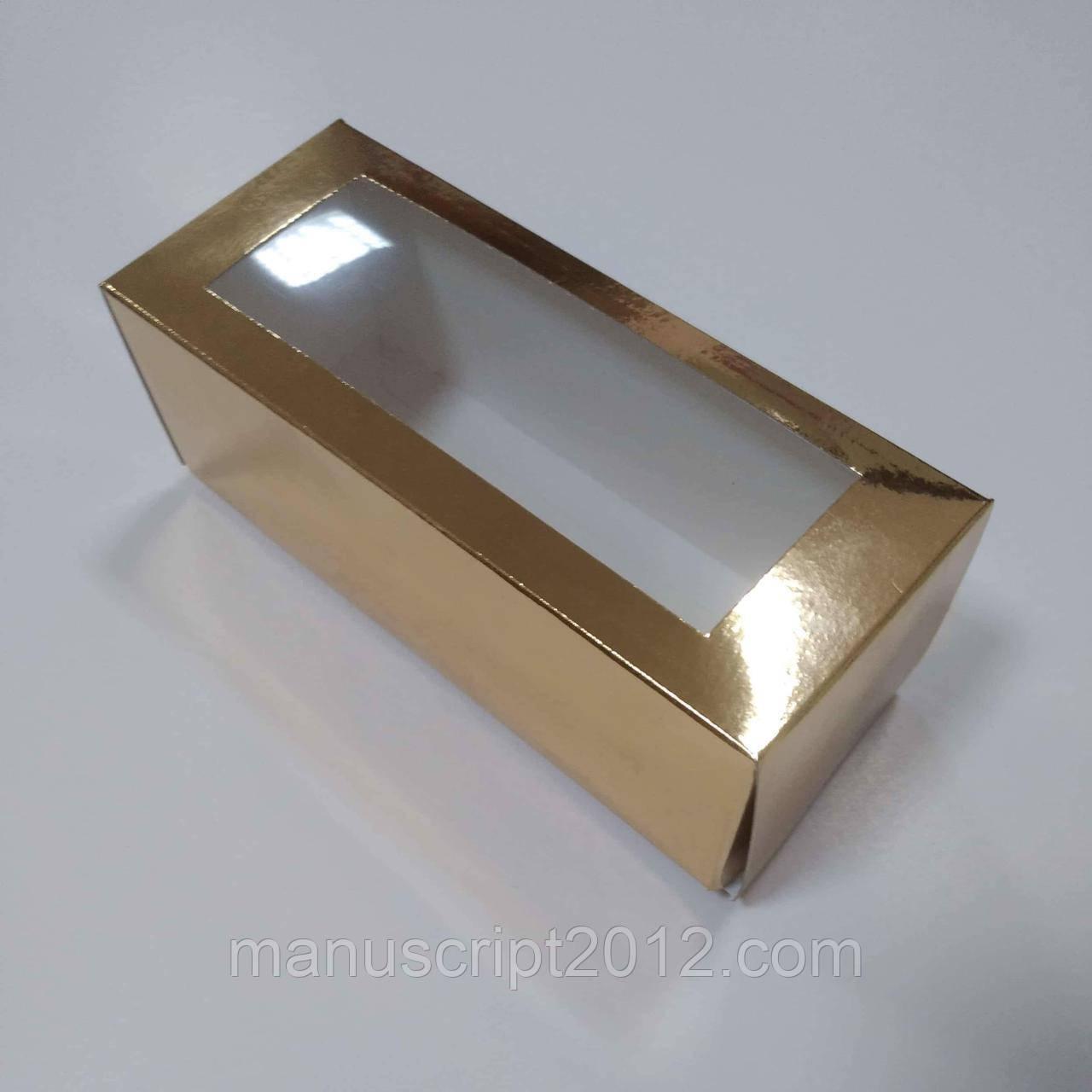Коробка для макарун золотая с окном