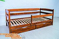 Детская кровать Ева (Бук) с ящиками и боковой планкой 700х1400