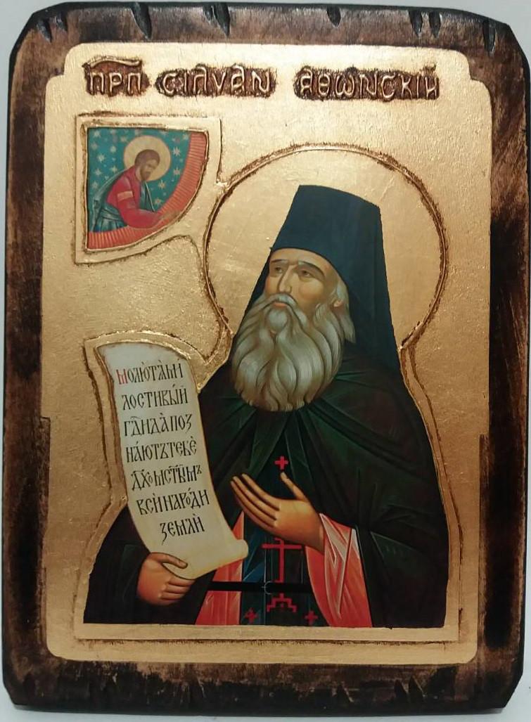 Икона Святой Силуан Афонский