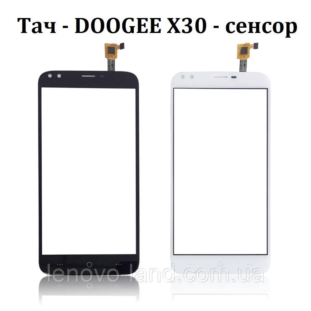Тачскрин для DOOGEE X30 сенсор
