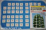 """Аппликатор Игольчатый плюс магнитная энергия """"Биомаг"""" (Biomag) АИМБФ-01, фото 3"""