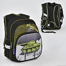 Шкільний рюкзак Tank