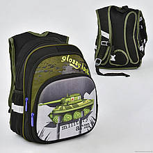 Школьный рюкзак Tank