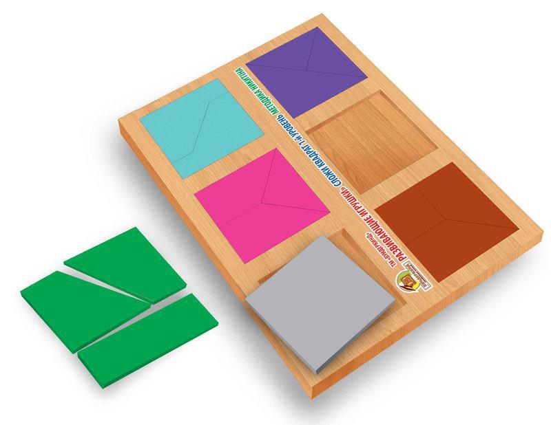 Квадраты Никитина Сложи квадрат 1 уровень, 12 квадратов. Вундеркинд (СК-019)