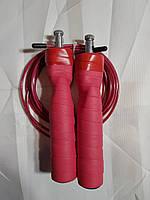 Скакалка швидкісна Кроссфіт з підшипником і сталевим тросом (l-3м, d-2мм, червоний)