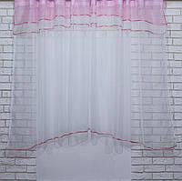 Гардина, арка на кухню, из шифона №36 Цвет розовый с белым.(У)