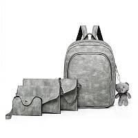 Школьный рюкзак + клатч, кошелёк и визитница набор серый экокожа, фото 1