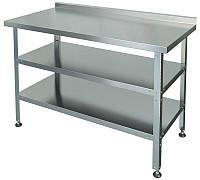 Производственный стол из нержавеющей стали для чистки рыбы с двумя полками | Стол разделочный с бортом металл