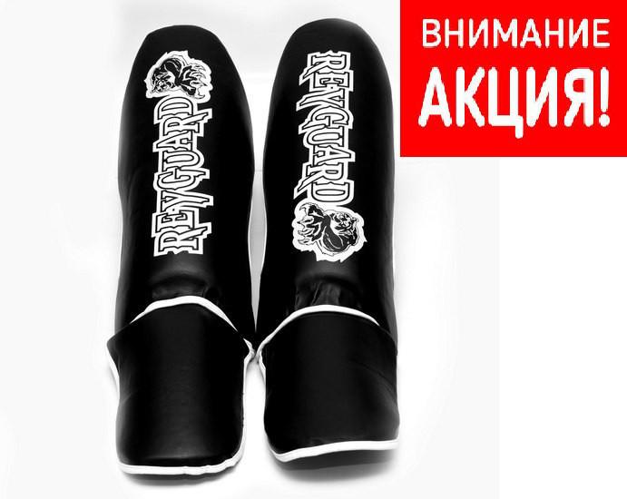 Акция на Защита голени Муай-Тай Черный «REYGUARD»