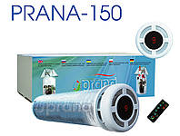 Prana 150 - рекуператор до 60 кв.м. с мини-догрeвом. Бесплатная доставка.