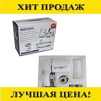 Кран-фильтр для воды Water Purifier