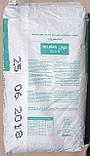 Білий цемент Helwan Cement 52,5 N, 25кг, HEIDELBERGCEMENT Group (Egypt), фото 2
