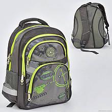 Шкільний рюкзак з ортопедичною спинкою Мілітарі