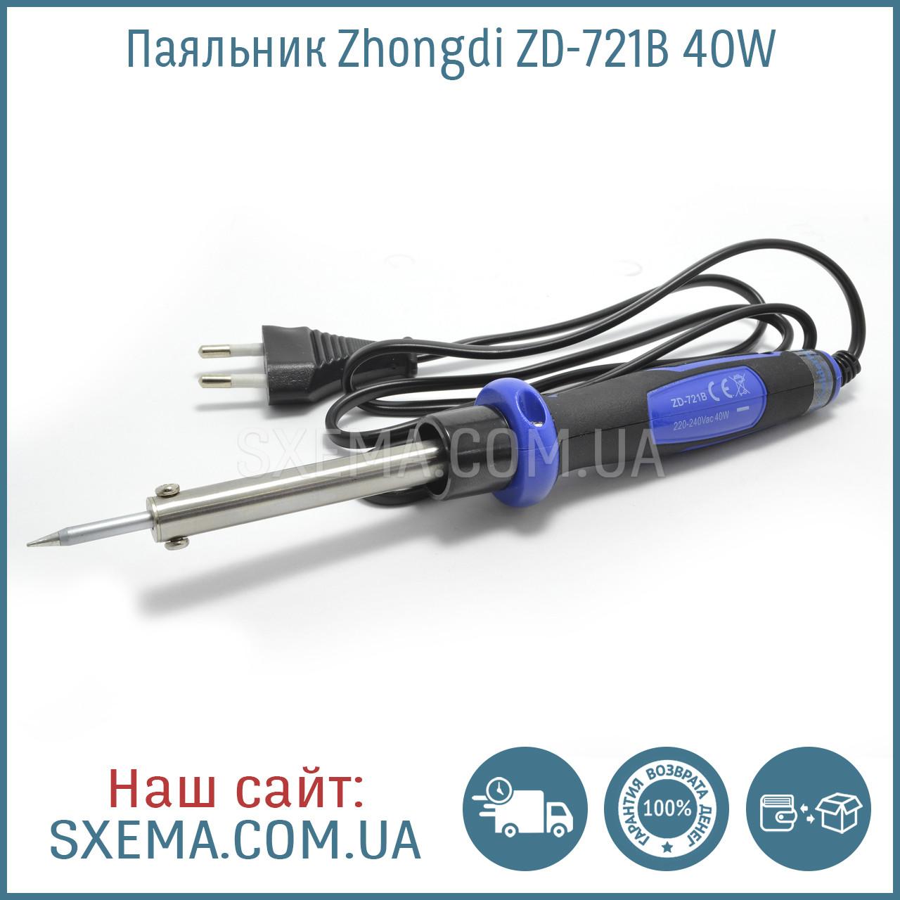 Паяльник ZD-721B 40Вт 220В