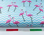 """Ткань хлопковая """"Фламинго на голубом зигзаге"""" (№1419), фото 3"""