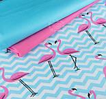 """Ткань хлопковая """"Фламинго на голубом зигзаге"""" (№1419), фото 2"""