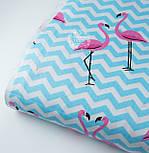 """Ткань хлопковая """"Фламинго на голубом зигзаге"""" (№1419), фото 5"""