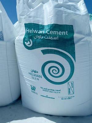 Білий цемент Helwan Cement 52,5 N, 25кг, HEIDELBERGCEMENT Group (Egypt)