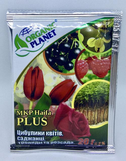 """Добриво для цибулинних квітів, троянд і розсади Хайфа """"MKP Haifa PLUS"""" (Монокалійфосфат) 20г"""