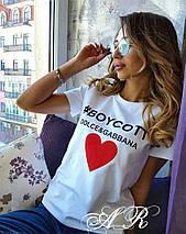 Женская футболка с надписью и сердцем реплика Dolce & Gabbana 42-46 р, фото 3