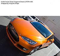 Oracal 970 TangerineDream 959