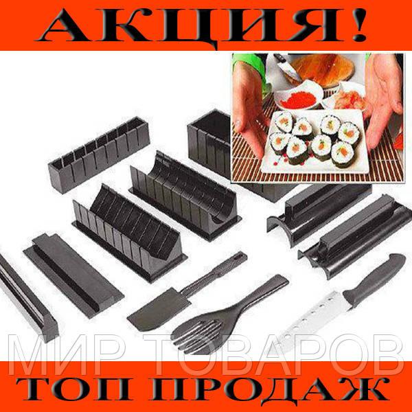 Набор для приготовления суши и роллов Мидори!Хит цена
