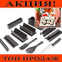 Набор для приготовления суши и роллов Мидори!Хит цена, фото 1