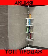 Полки для ванной Multi Corner Shelf!Хит цена