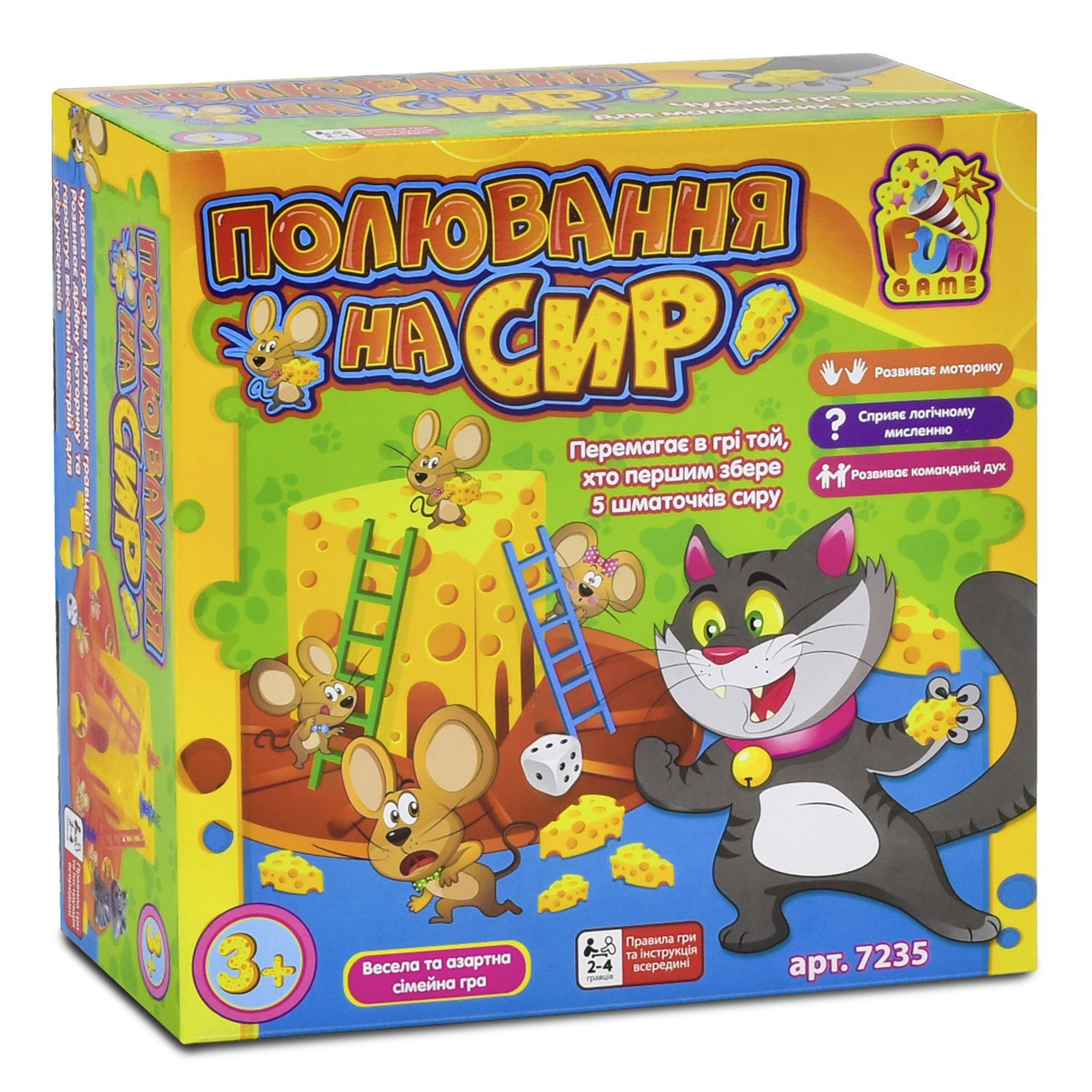 """Настольная игра """"Охота на сыр"""" Fun Game арт. 7235"""