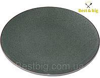 Тарелка без борта (Гранит) - 310 мм (Farn)