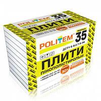 Пенопласт пенополистирол POLITEM 35 марки 100 мм