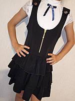 Школьный сарафан на девочку с оборками платье для школы 6-7лет 122см