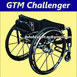 Активная инвалидная коляска для взрослых GTM Mobil Challenger Active Wheelchair, фото 2