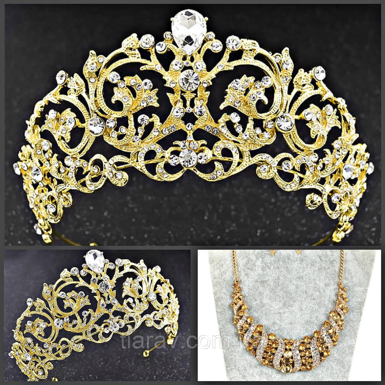 Свадебная корона колье и серьги РАУНА набор свадебная бижутерия