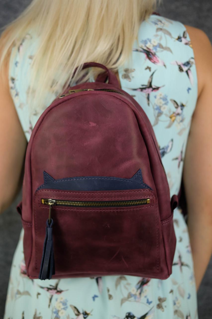 Женский рюкзачок «Лимбо» |11320| Фиолетовый