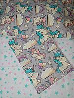 Постільна білизна набір (3 предмета, подушка двох стороння) єдинороги + зірки