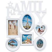 "Мультрамка ""Family"", фото 1"