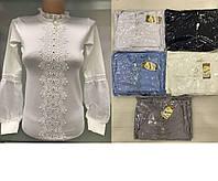 Кофта школьная для девочки 10-15 лет белого,серого,голубого,синего цвета с длинным рукавом с кружевом оптом