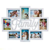 "Фотоколлаж на 8 фото ""Family"""