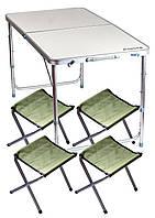 Комплект складной мебели стол + 4 стула и чехол Ranger ST 401, фото 1